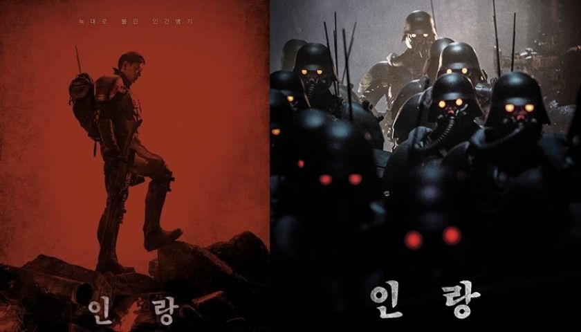 In Rang, Jin Roh: The Wolf Brigade