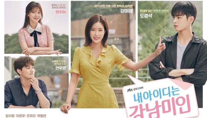 Gangnam Beauty Im Soo-hyang dice todo.