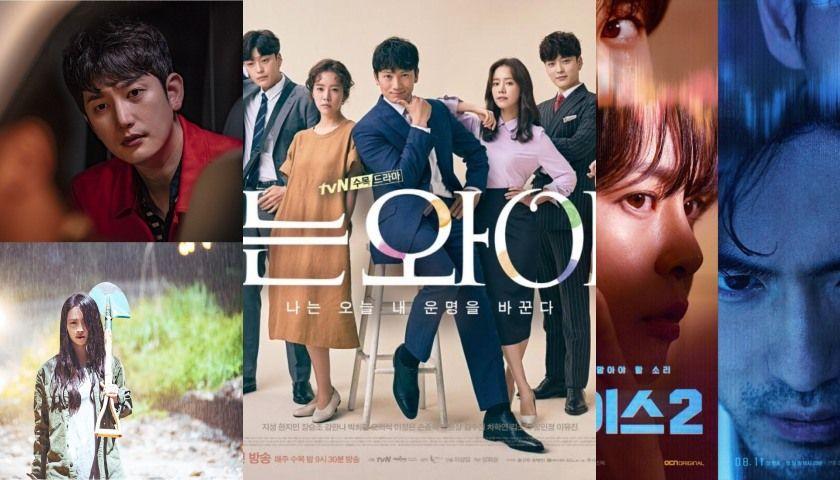 Estrenos de Agosto 2018. Nuevos K-Dramas