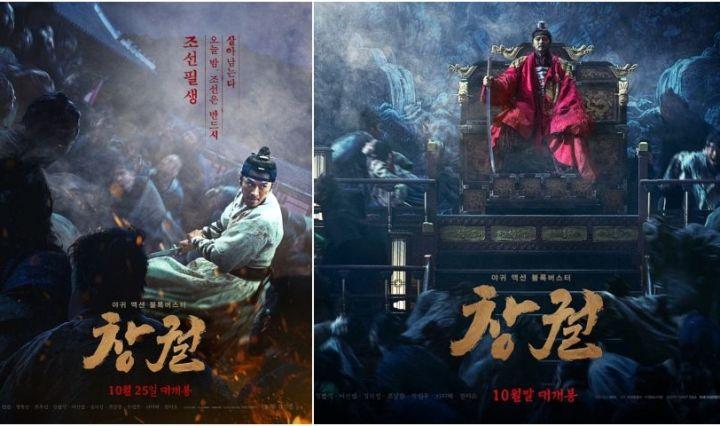 "Película ""Rampant"", con Hyun Bin y Jang Dong Gun."