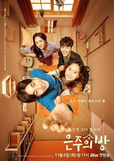 Eun Joo's Room
