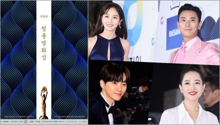 39 Blue Dragon Awards