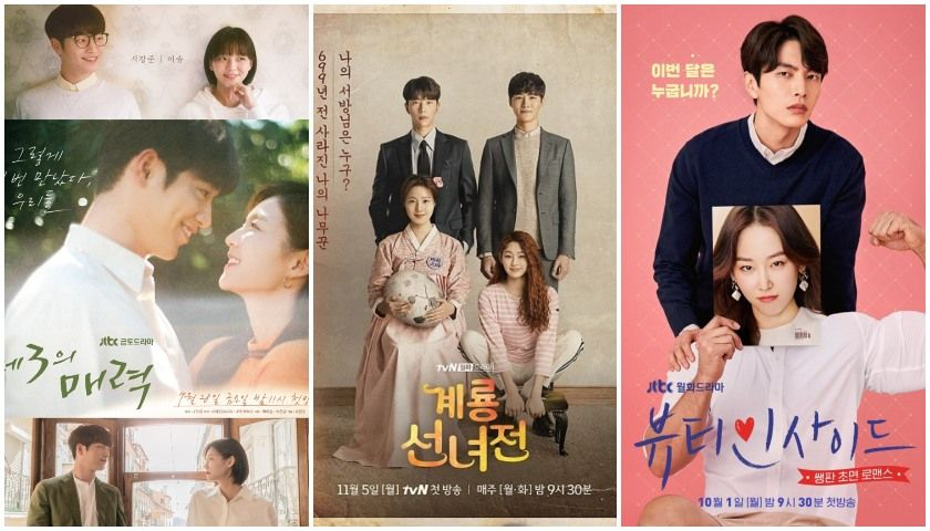 Lista de los mejores dramas y actores de Noviembre