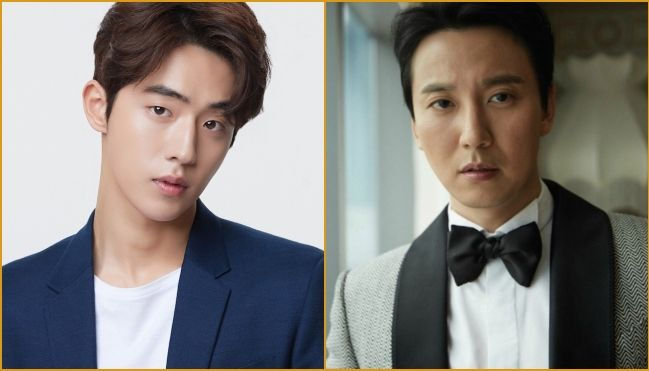 Kim Nam Gil y Nam Joo Hyuk