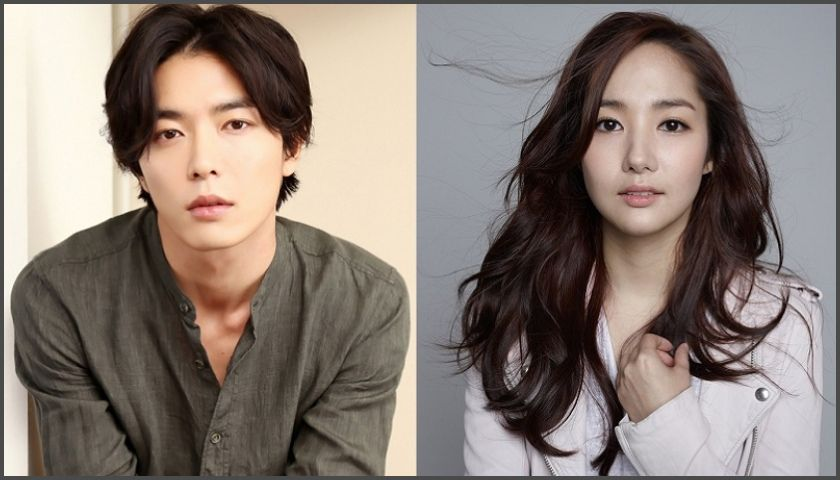 Kim Jae Wook y Park Min Young