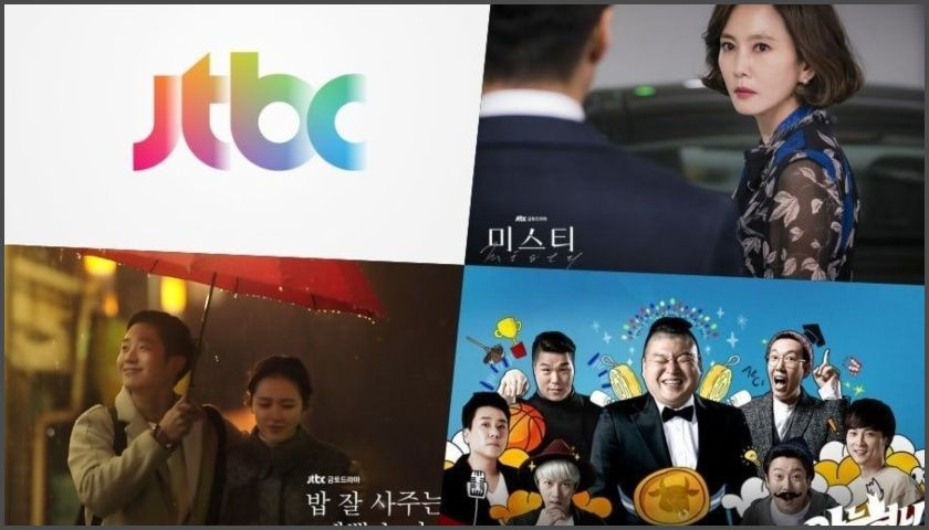 JTBC Awards