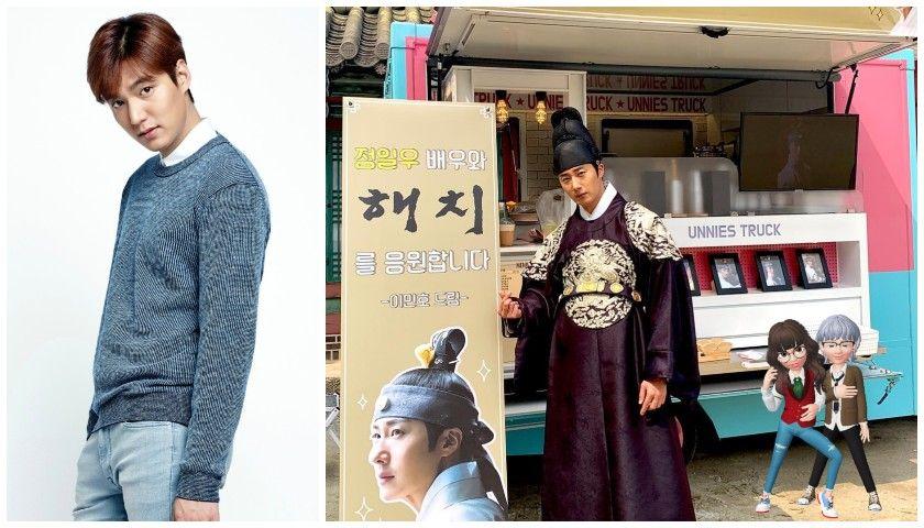 Lee Min Ho Jung II Woo