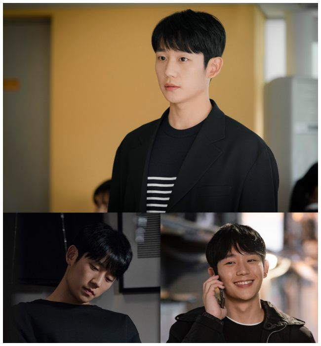 Jung Hae In interpretando a Yoo Ji Ho.