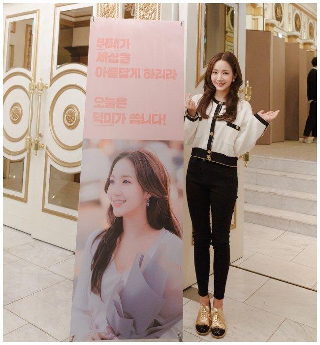 La actriz Park Min Young.