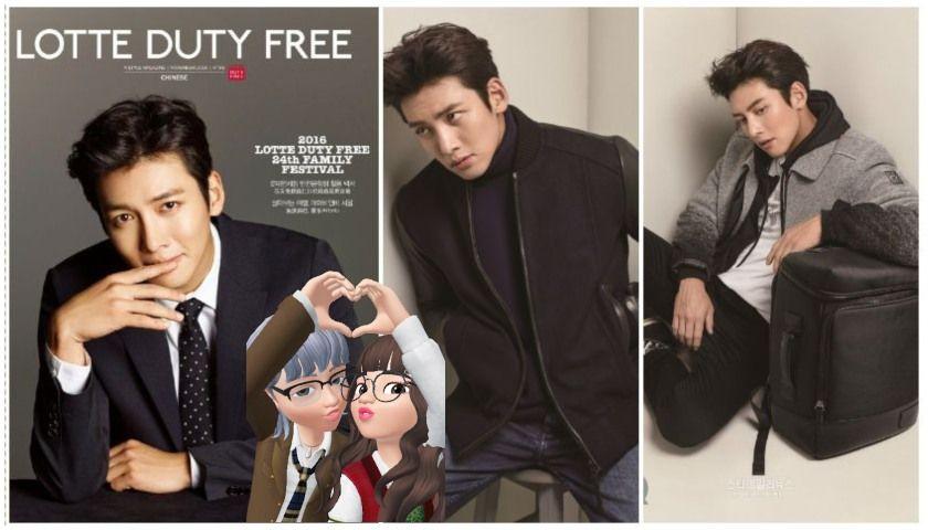 "City of Stars"" Drama aeroespacial es ofrecido Ji Chang Wook – Somos"