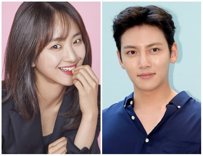 "Won Jin A y Ji Chang Wook posible pareja principal para ""Let Me Melt""."