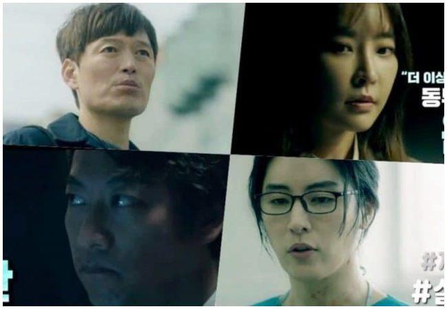 """Los portagonista de """"Partners for Justice 2""""  Jung Jae Young, Jung Yu Mi, Oh Man Seok, No Min Woo."""