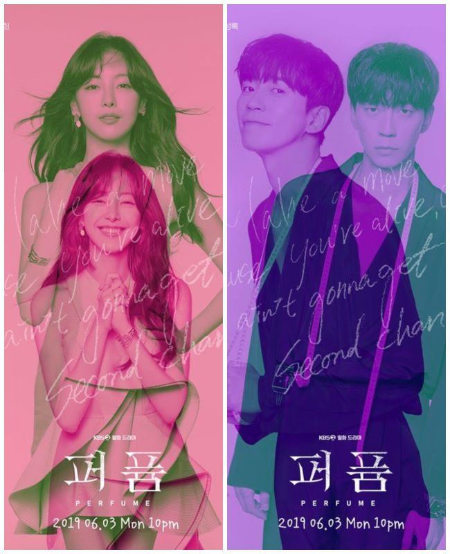 "Protagonista de ""Perfume"" Go Won Hee, Shin Sung Rok."